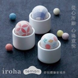 IROHA BY TENGA - TEMARI VIBRATOR